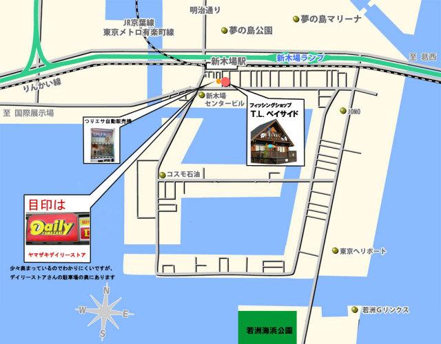 つり坊主 東京店のご案内 駅からすぐです