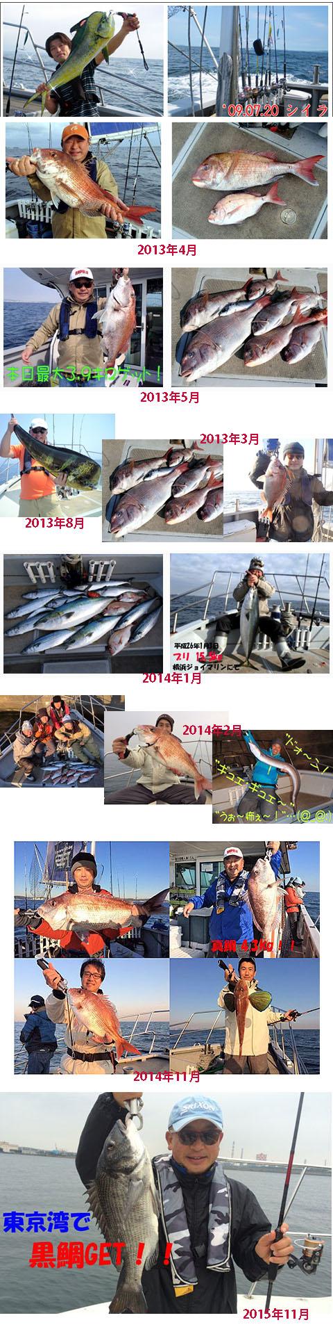 つり坊主の釣具で大物を釣ろう!